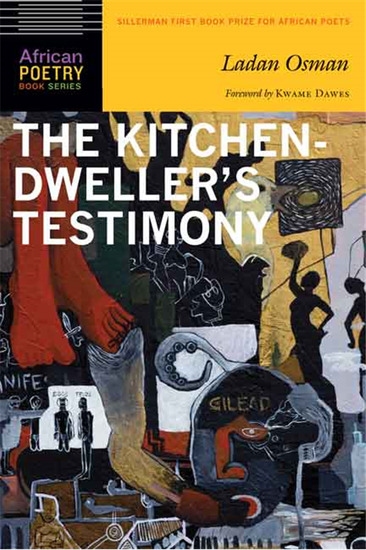 2014 Winner. Sillerman First Book Prize for African Poets