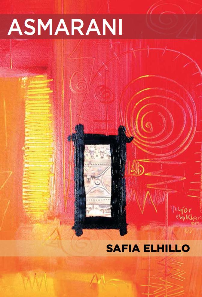 <h3>Asmarani | Safia Elhillo</h3>